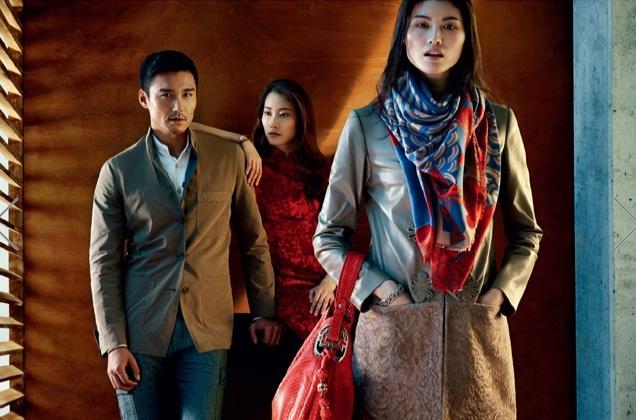 Shanghai Tang : la première marque chinoise de luxe