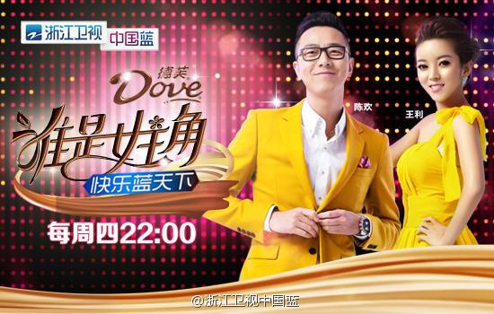 Programme TV Dove