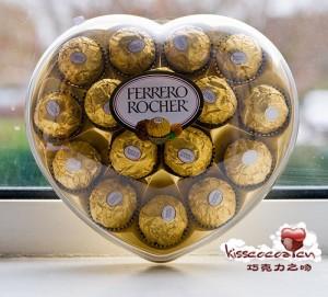 boite Ferrero Rocher en forme de coeur