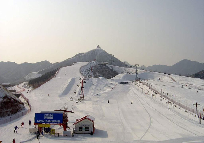 Beijing Nanshan International Ski