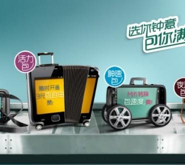 Nouveaux visuels de China Mobile