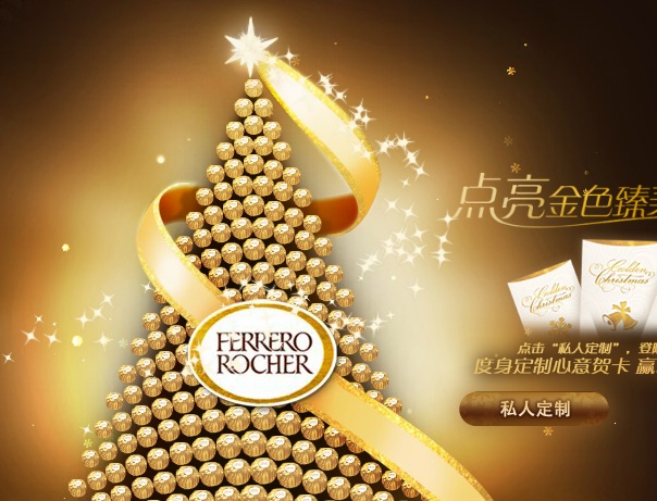 La communication de Ferrero en Chine