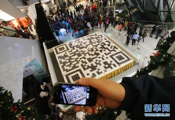 Un gâteau géant QR code en Chine