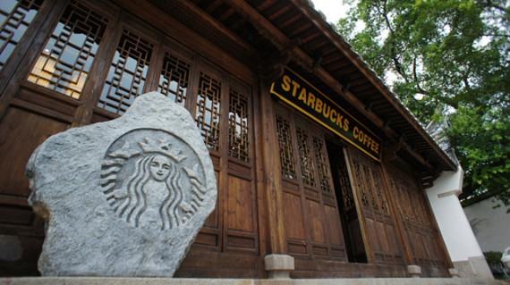 Le-nouveau-Starbucks-de-Fuzhou