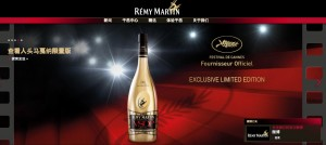 Remy Martin partnership with The French Festival of Cannes