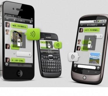 Comment développer son Marketing avec WeChat?