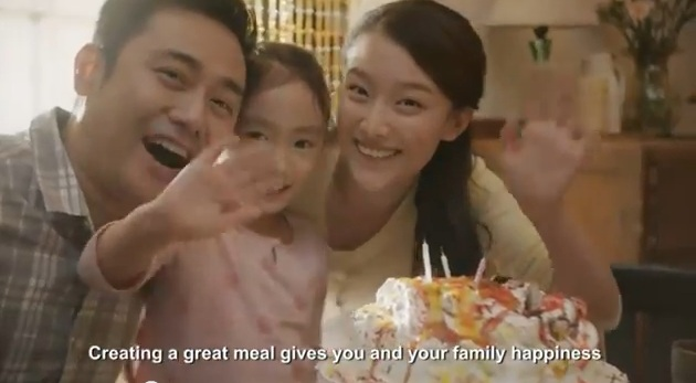 bonheur Chine
