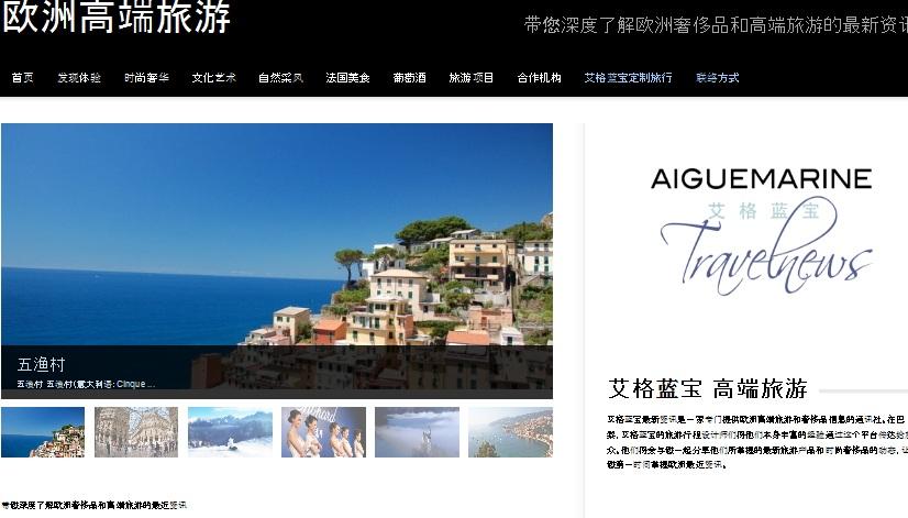 magazine aiguemarine