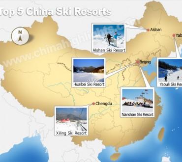 Top 5 des stations de ski de Chine