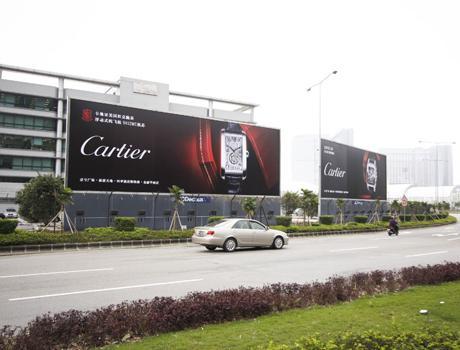 publicité chine