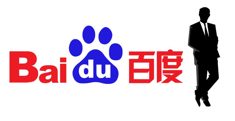 Baidu PPC