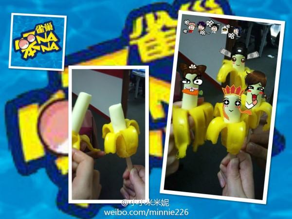 Ben NaNa weibo