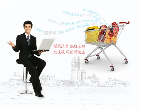 E-commerce en Chine