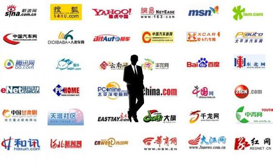 Les plus importants journaux chinois