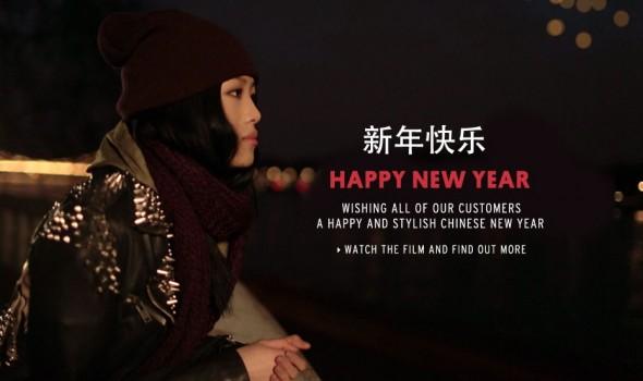 TOPSHOP souhaite la bonne année aux chinois