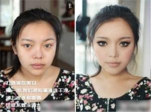 cosmetic china 5