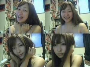cosmetics china 6