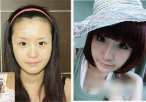cosmetics china 8
