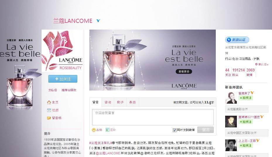 lancome weibo Chine