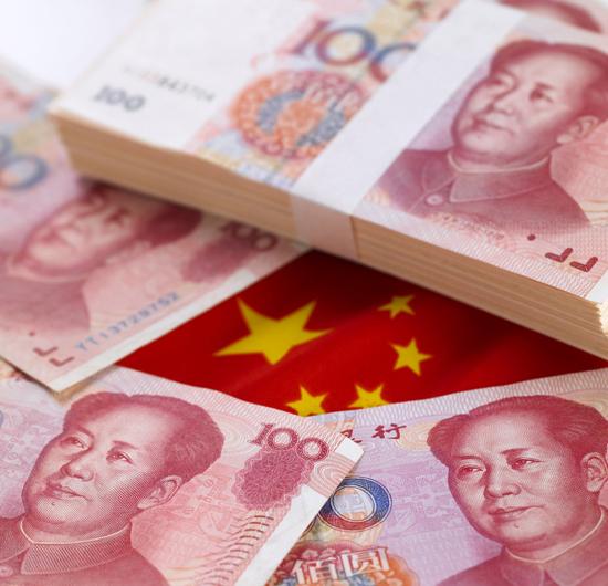 yuan-chine