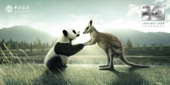 Une publicité originale de la Bank of China