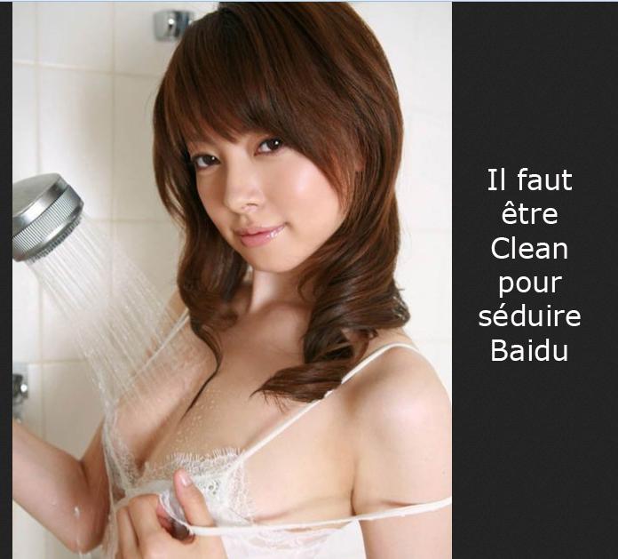 Clean Baidu