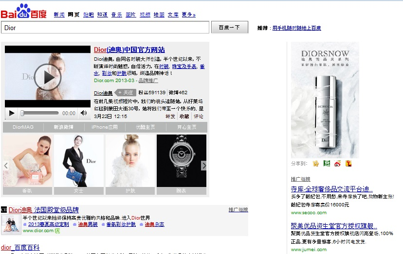 Dior Chine