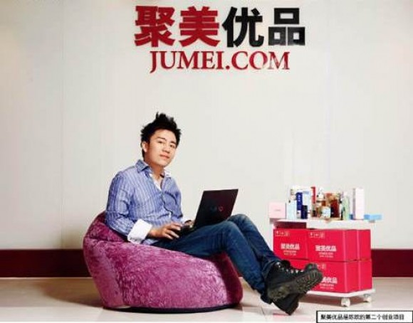 Jumei un site leader dans la vente de cosmétiques en Chine