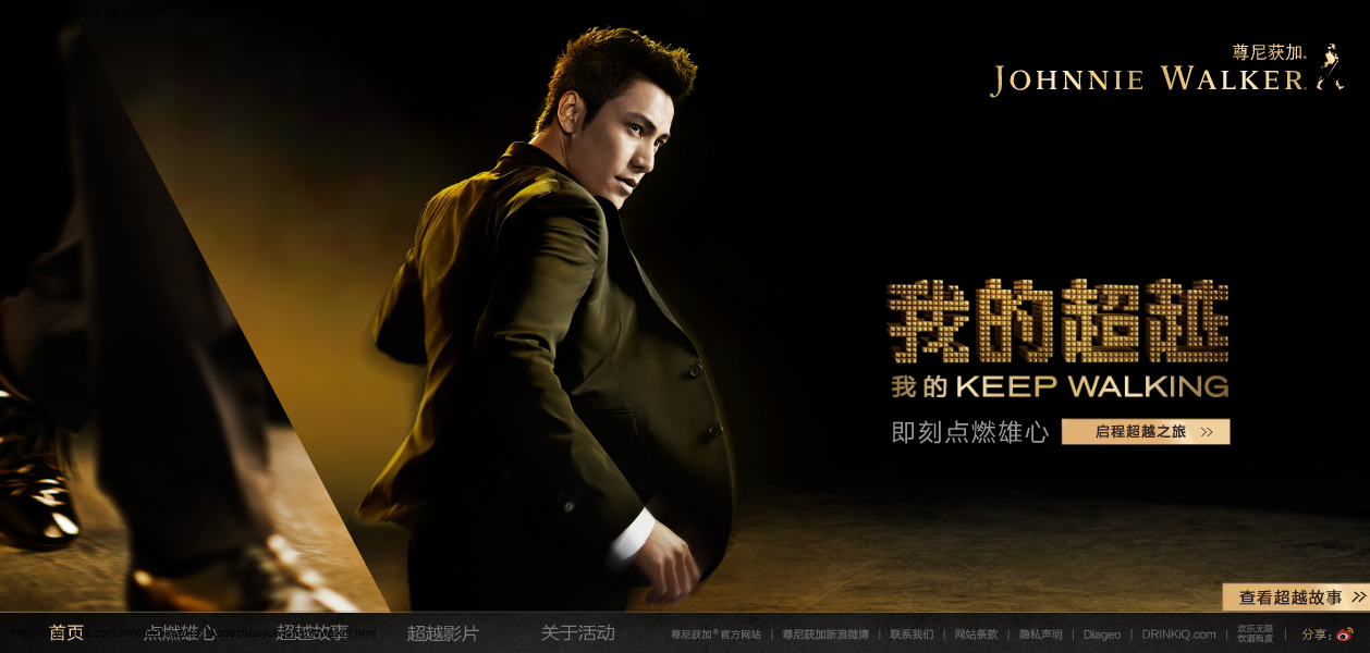 Site Johnnie Walker