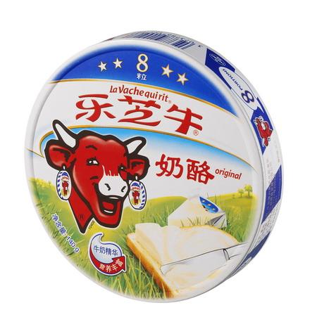 vache qui rit Chine