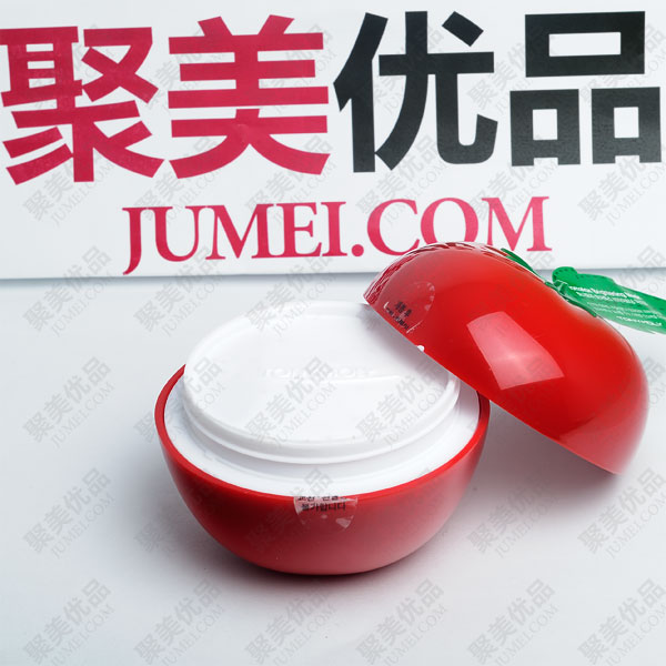 cometique chine jumei