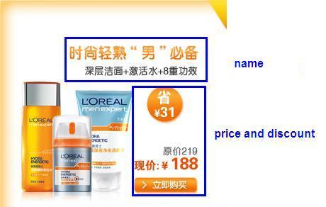 cosmétiques en chine