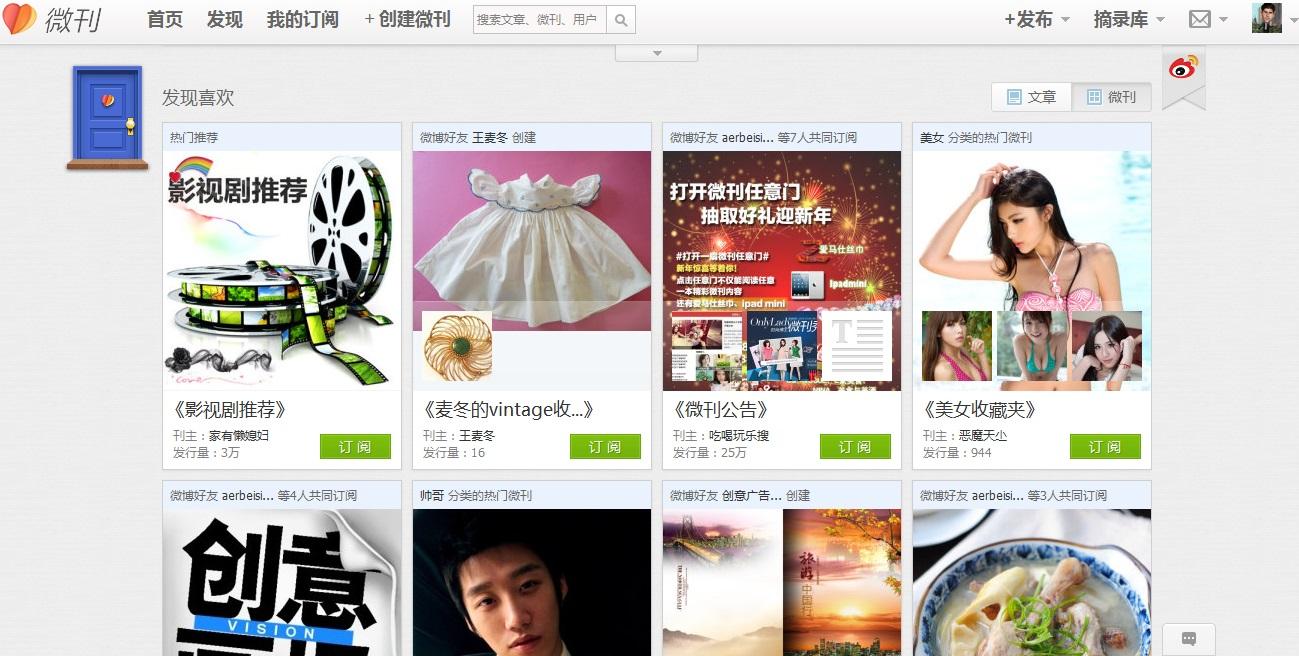 photo weibo