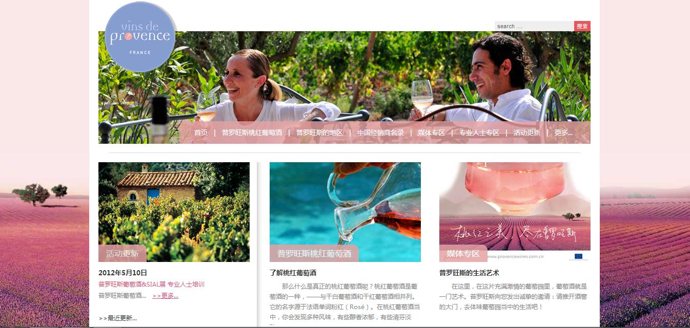 site vin chnie