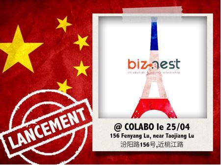 Biznest,  « le guanxi à la française »   pour entrepreneurs