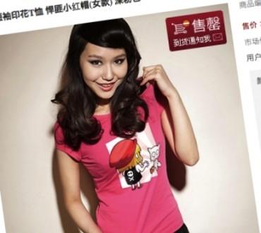 Les ventes en ligne de vêtements en Chine ont atteint 50 milliards de dollars…