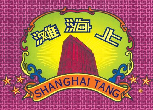 shanghai-tang-brandingjpg