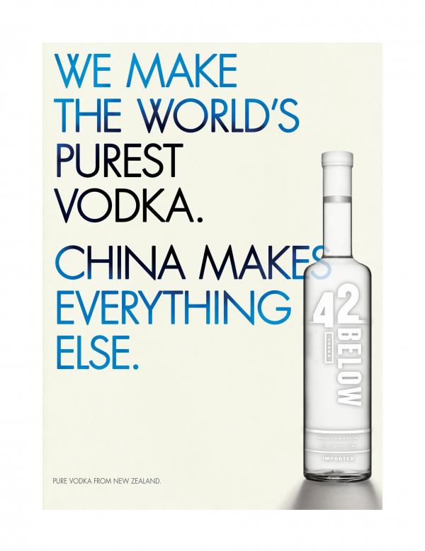 42-below-vodka-china-small-85589