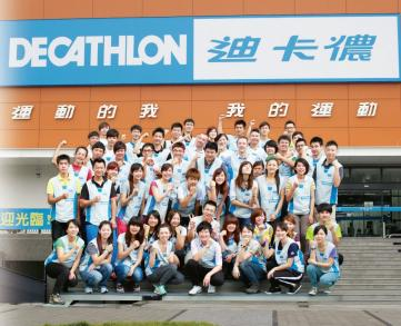 Decathlon staff