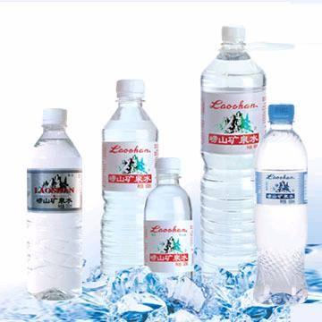 Laoshan_Mineral_Water