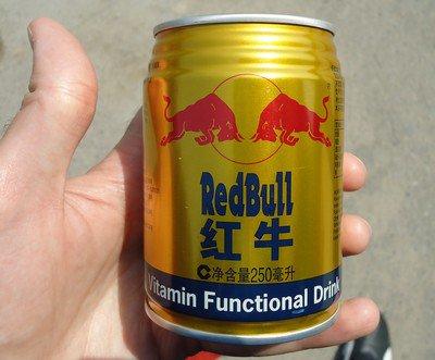 Red Bull Chine