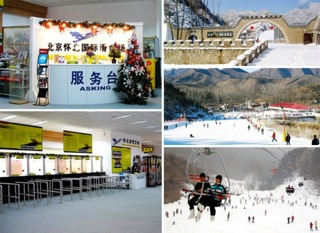 Huaibei International Ski Resort