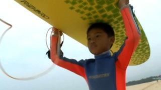 Surf-chine