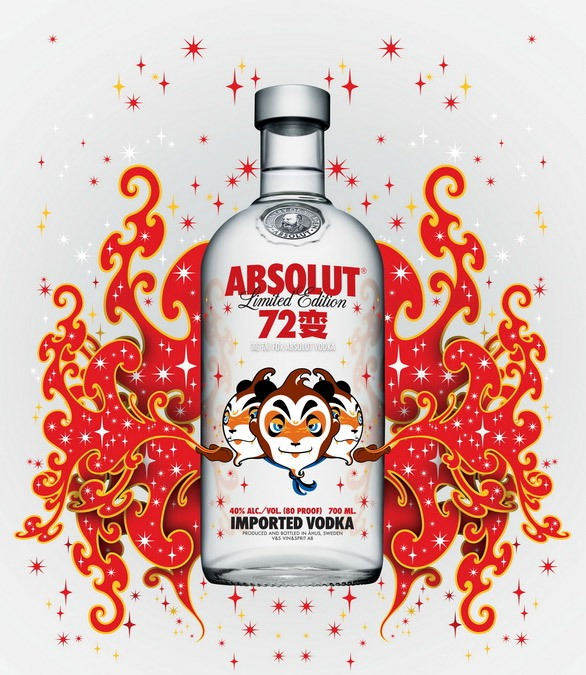 absolut_72 packaging for china