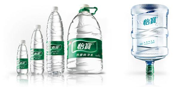 """Résultat de recherche d'images pour """"EAU EN BOUTEILLE EN CHINE"""""""