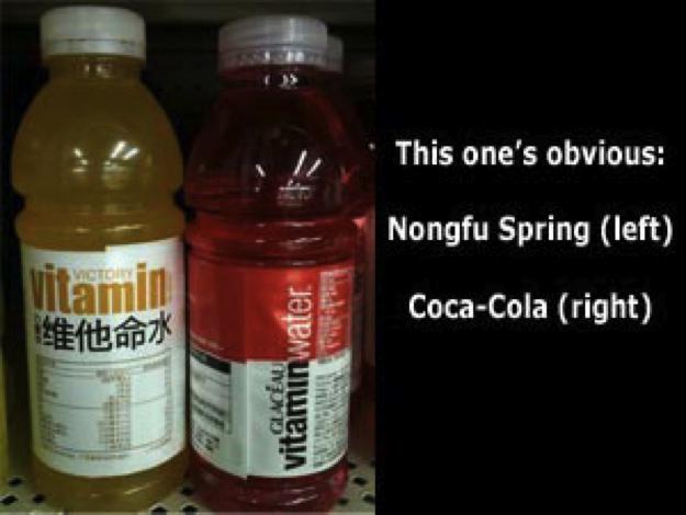 eaux vitaminées