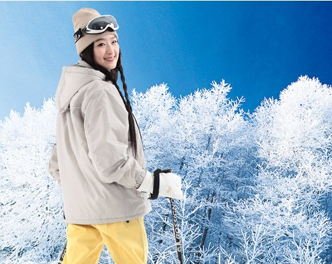 L'émergence du Ski en Chine