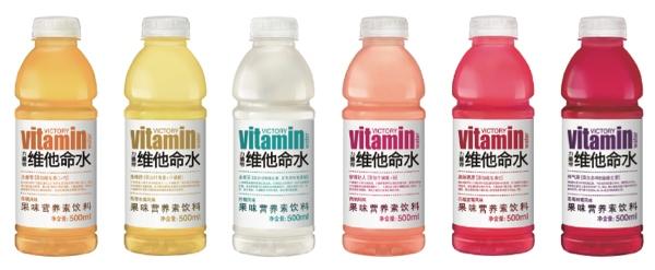 victory vitamin