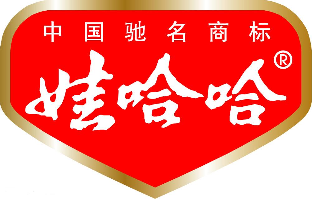 wahaha-logo
