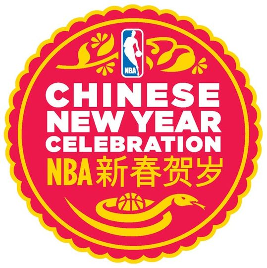CNY NBA